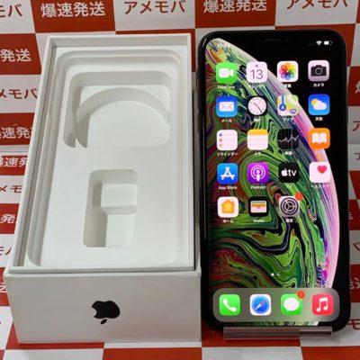 iPhone XS Max 256GB AU版SIMフリー MT6U2J/A A2102