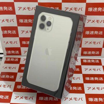 iPhone11 Pro 256GB docomo版SIMフリー MWC82J/A A2215