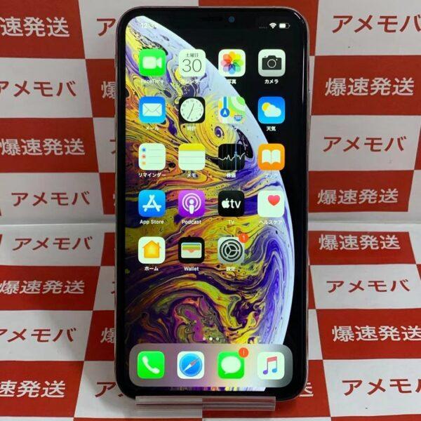 iPhoneXS Max 256GB Softbank版SIMフリー MT6V2J/A A2102-正面