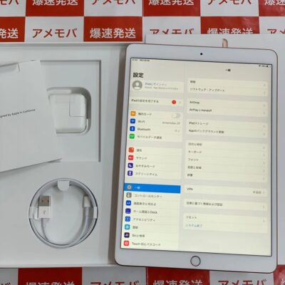 iPad Air 第3世代 Softbank版SIMフリー MV0Q2J/A A2123