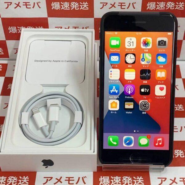 iPhone SE 第2世代 64GB Softbank版SIMフリー MHGP3J/A A2296-正面