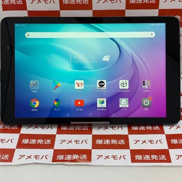 MediaPad T2 10.0 Pro 16GB SoftBank版SIMフリー-正面