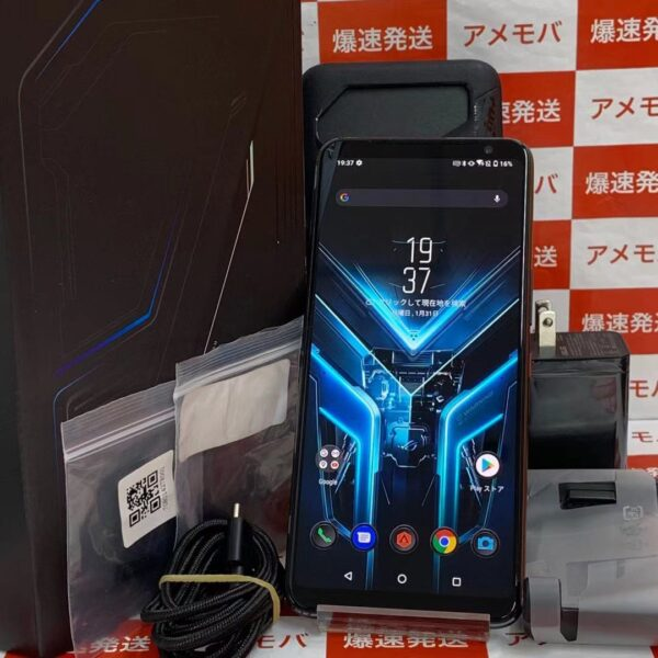 ROG Phone 3 512GB SIMフリー-正面