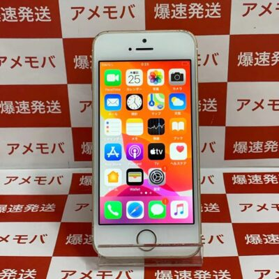 iPhone SE 32GB Y!mobile版SIMフリー ゴールド バッテリー93%