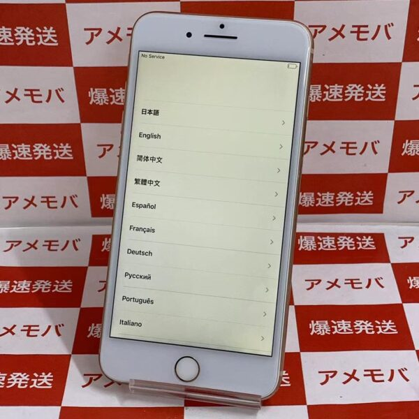 iPhone8 Plus 64GB Softbank版SIMフリー MQ9MJ/A 正面