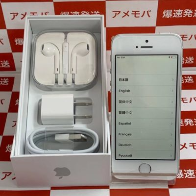 iPhone SE 32GB UQ版SIMフリー MP832J/A A1723