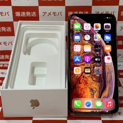 iPhone XS Max 256GB docomo版SIMフリー MT6W2J/A A2102