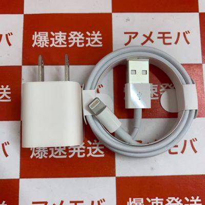 Apple純正Lightning – USBケーブル/USB電源アダプタ セット売り