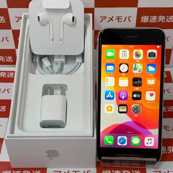 iPhone SE 第2世代 128GB AU版SIMフリー MXD12J/A A2296 正面