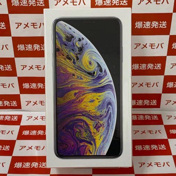 iPhone XS Max 512GB docomo版SIMフリー MT6Y2J/A A2102正面