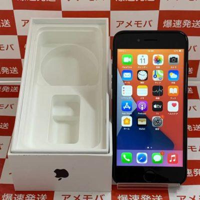 iPhone7 128GB AU版SIMフリー MNCK2J/A A1779
