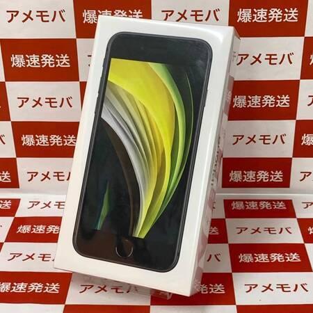 iPhone SE 第2世代 64GB docomo版SIMフリー MHGP3J/A A2296 正面