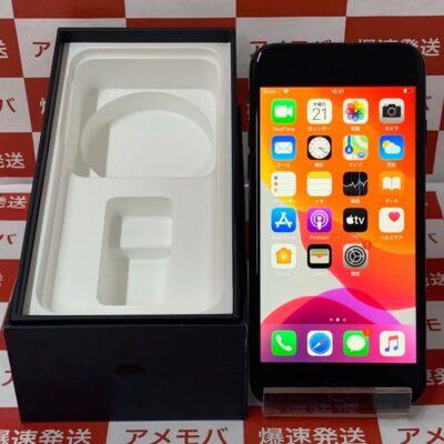 iPhone7 128GB Apple版SIMフリー MNCP2J/A A1779