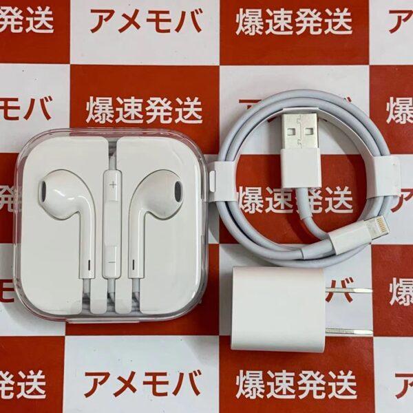Apple純正Lightning – USBケーブル/USB電源アダプタ/EarPods with 3.5 mm Headphone Plug セット売り正面