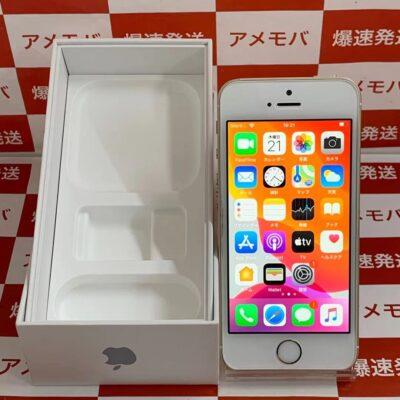 iPhone SE 16GB 国内版SIMフリー NLXM2J/A A1723