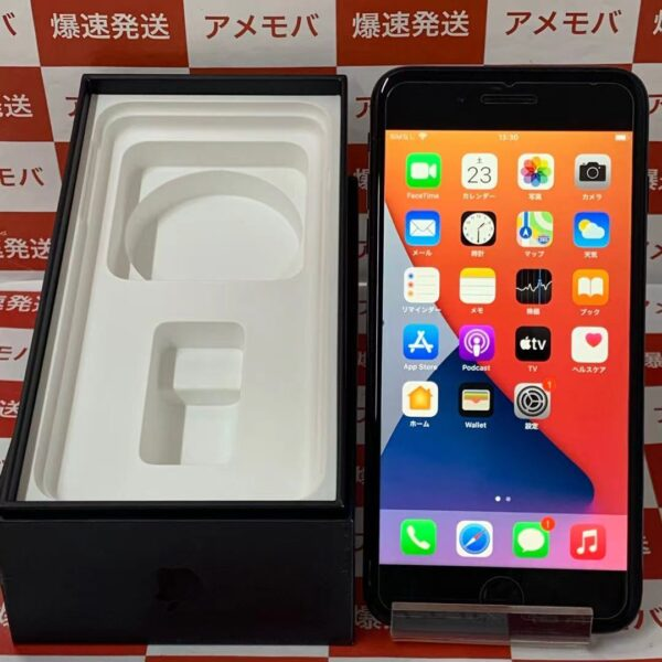 iPhone7 Plus 256GB AU版SIMフリー MN6Q2J/A A1785 正面