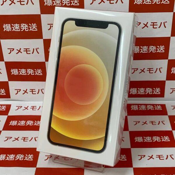 iPhone12 mini 256GB Apple版SIMフリー MGDT3J/A A2398 正面
