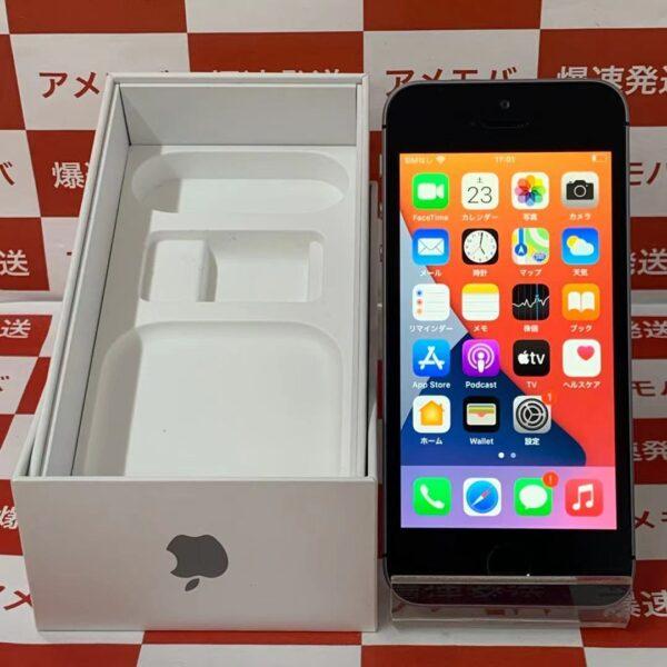iPhone SE 16GB AU版SIMフリー MLLN2J/A A1723 正面