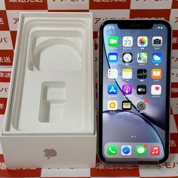 iPhone XR 256GB Softbank版SIMフリー MT0W2J/A A2106 正面
