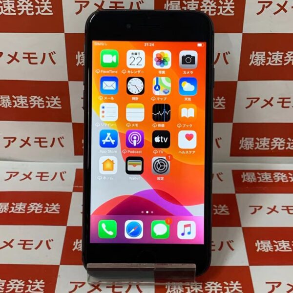 iPhone8 256GB Softbank版SIMフリー MQ842J/A A1906 正面