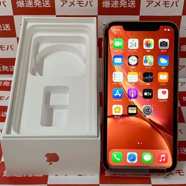 iPhone XR 128GB au版SIMフリー MT0T2J/A A2106 正面