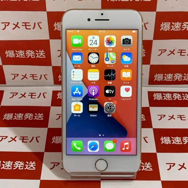 iPhone7 128GB docomo版SIMフリー MNCM2J/A A1779 正面