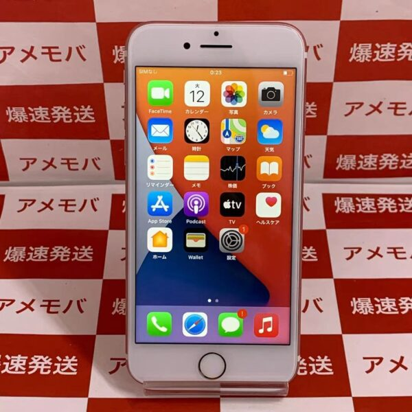 iPhone7 128GB AU版SIMフリー MNCN2J/A A1779 正面