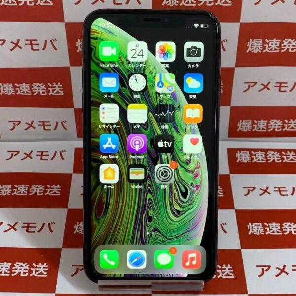 iPhoneXS 64GB docomo版SIMフリー MTAW2J/A A2098 正面