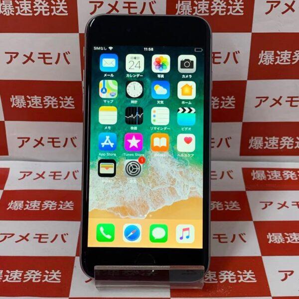 iPhone6s 64GB docomo版SIMフリー MKQN2J/A A1688 正面