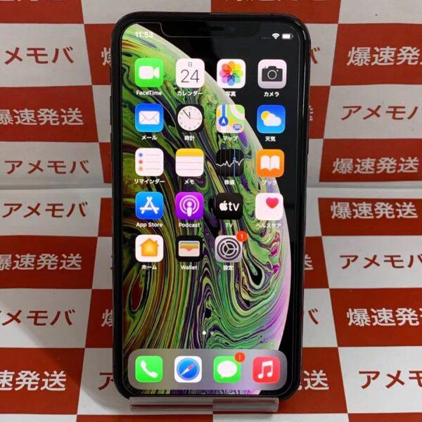 iPhone XS 256GB Softbank MTE02J/A A2098 正面
