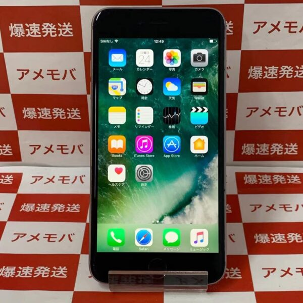 iPhone6s Plus 64GB AU版SIMフリー MKU62J/A A1687 正面