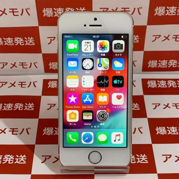iPhone5s 16GB Softbank○ ME334J/A A1453正面