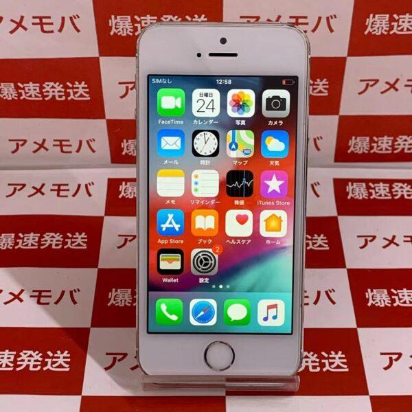 訳あり大特価iPhone5s 32GB AU○ ME336J/A A1453 正面