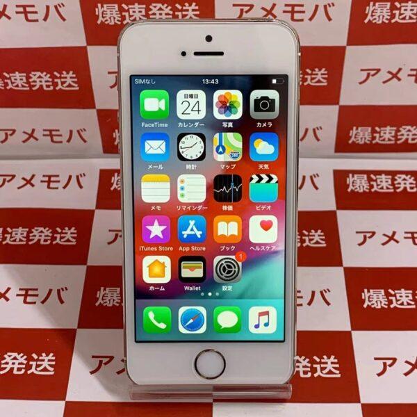 訳あり大特価iPhone5s 32GB AU○ ME337J/A A1453 正面