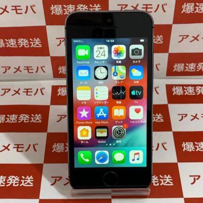 iPhone5s 32GB AU○ ME335J/A A1453