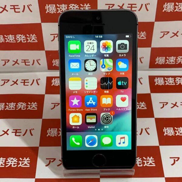 iPhone5s 32GB AU○ ME335J/A A1453 正面