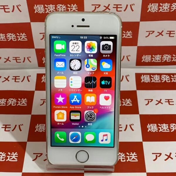 iPhone5s 32GB AU○ ME337J/A A1453正面