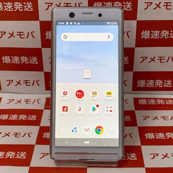 Xperia Ace SO-02L 64GB docomo版SIMフリー 正面