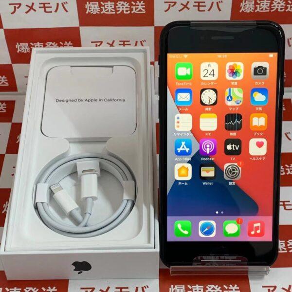 iPhone SE 第2世代 128GB Ymoible MHGT3J/A A2296 正面