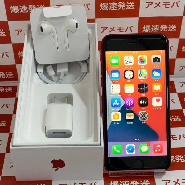 iPhone SE 第2世代 64GB au版SIMフリー MX9U2J/A A2296 正面
