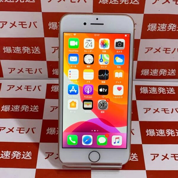 iPhone8 64GB au版SIMフリー MQ7A2J/A A1906 正面