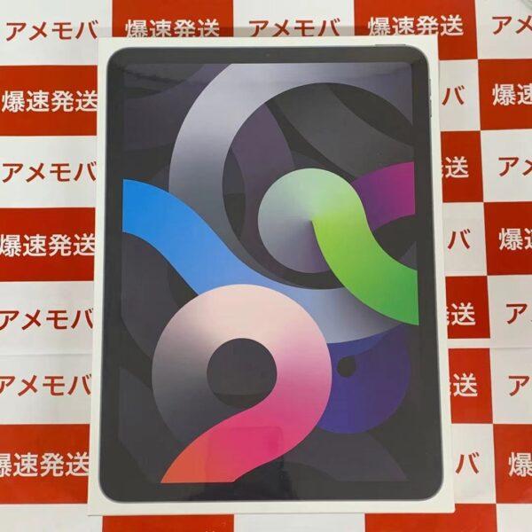 iPad Air 第4世代 256GB Wi-Fiモデル MYFT2J/A A2316 正面
