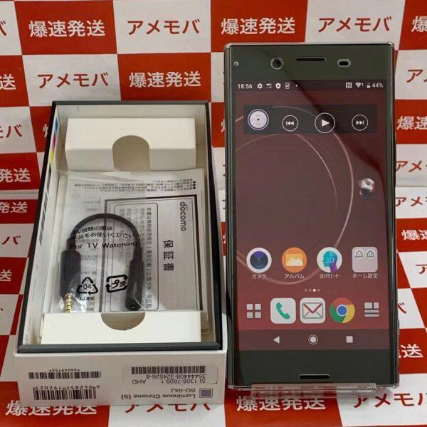 Xperia XZ Premium SO-04J docomo版SIMフリー正面