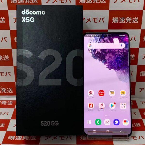 Galaxy S20 5G SC-51A 128GB docomo 正面
