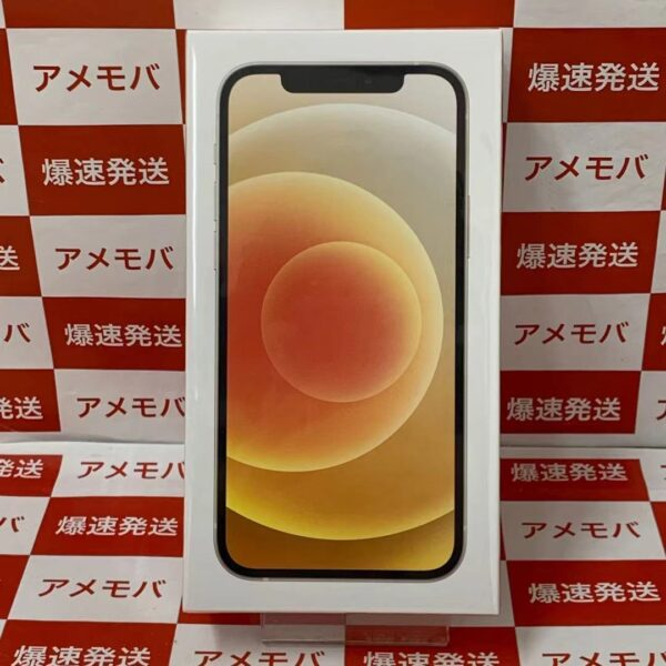 iPhone12 128GB Ymobile MGHV3J/A A2402 正面