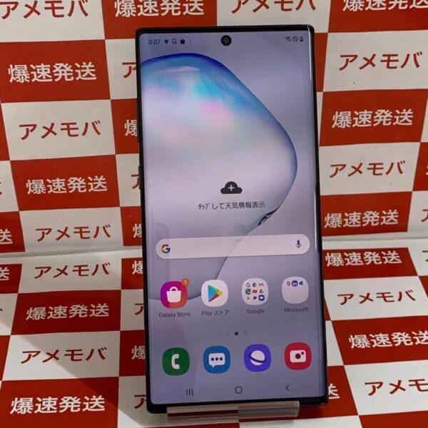 Galaxy Note10+ SM-N975C 256GB 楽天版SIMフリー正面