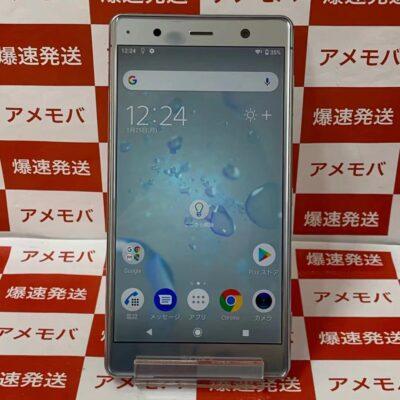 Xperia XZ2 Premium Dual SIM H8166 64GB SIMフリー