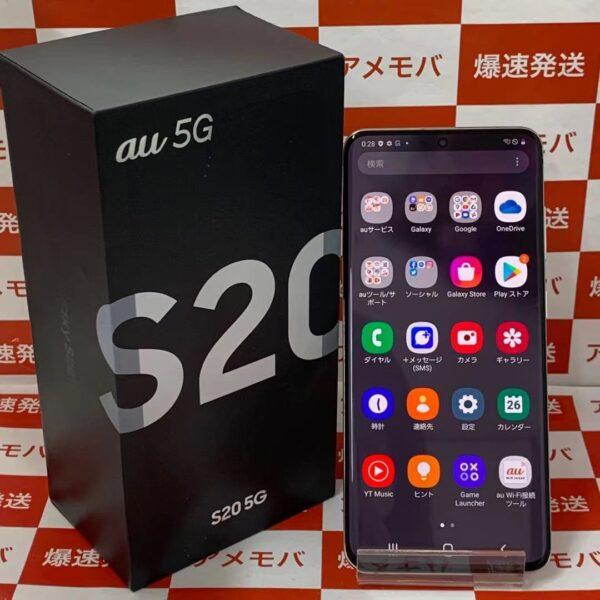 Galaxy S20 5G SCG01 128GB AU版SIMフリー正面
