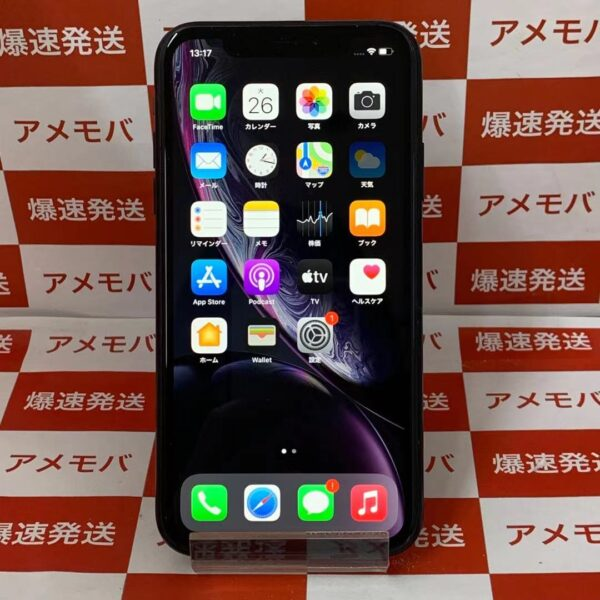 iPhone XR 256GB Softbank版SIMフリー MT0V2J/A A2106 正面