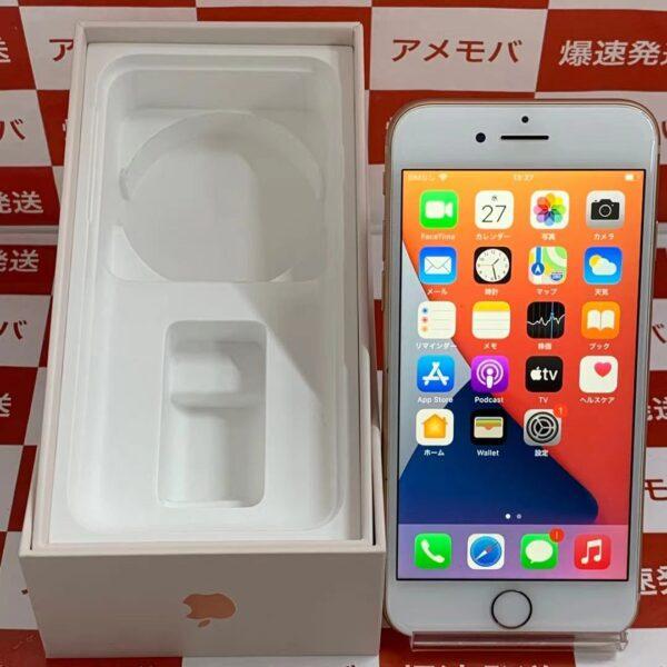 iPhone8 64GB Softbank版SIMフリー MQ7A2J/A A1906 正面
